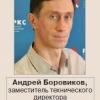 Penstocks.de КНС г. Киров